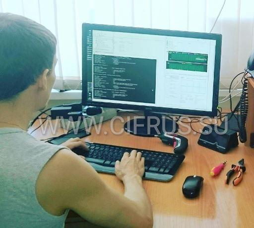 Ремонт компьютеров Пермь